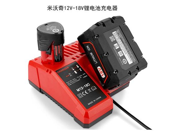 米沃奇M12-18C充电器 Milwaukee M12-18 charger